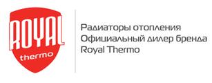 Royalthermo-market.ru Официальный интернет-магазин продукции Royal Thermo