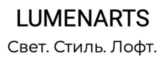 LumenArts