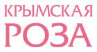 Крымская роза - натуральная косметика произведенная в Крыму
