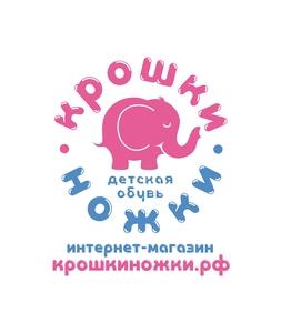 Интернет-Магазин Детской обуви крошкиножки.рф