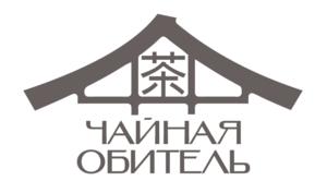 Чайная Обитель | Магазин Хорошего Чая