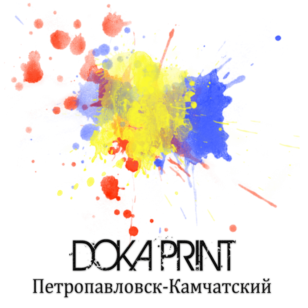 «ДокаПринт», Петропавловск-Камчатский