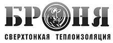 БРОНЯ-теплоизоляция.рф