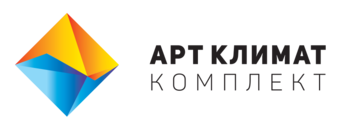 АртКлиматКомплект