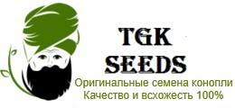 Купить семена марихуаны, семена конопли купить, купить семена канабиса, каннабис, семя, продажа, доставка почтой, наложенный платеж,