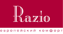 Сеть магазинов комфортной обуви Razio