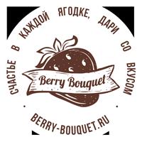 Berry-Bouquet Товары из ягод