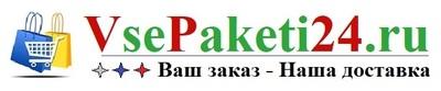 Vsepaketi24.ru