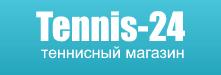 ТЕННИСНЫЙ МАГАЗИН    TENNIS-24.RU