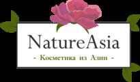 NatureAsia - Косметика из Азии