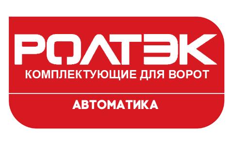 Ролтек-СПб