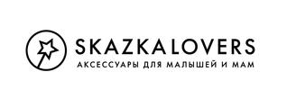 SKAZKA LOVERS