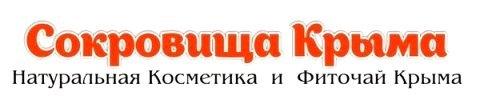 Сокровища Крыма