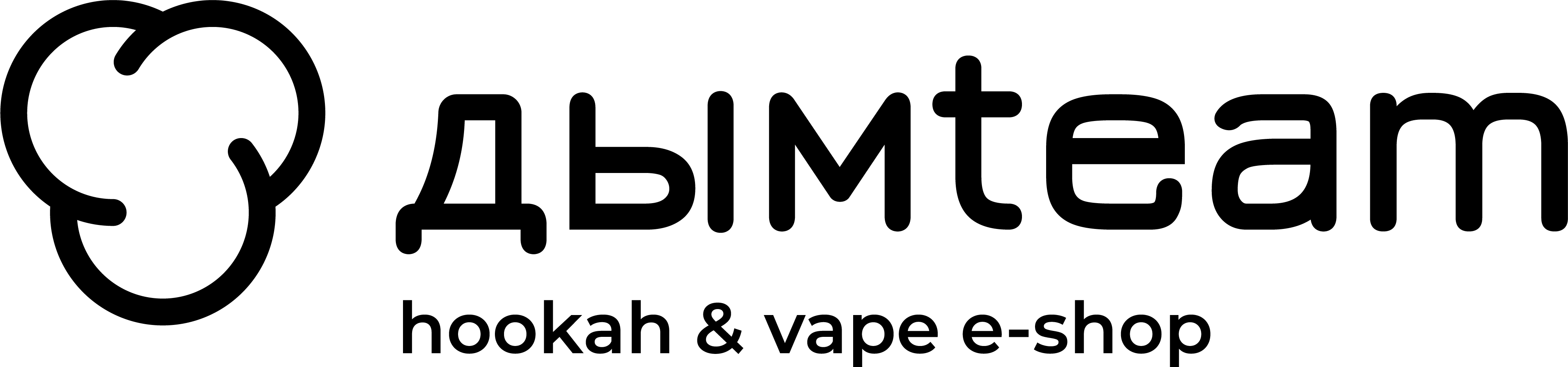 Магазин густого дыма и пара ДымTeam Иркутск. Купить кальяны, табак, уголь, электронные сигареты, жидкости для вейпа можно в розницу и оптом.