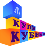 КупиКубики