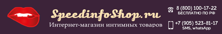 SPEEDINFOSHOP.RU