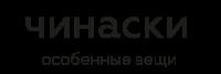 Магазин галстуков-бабочек Чинаски
