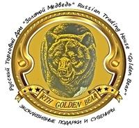 Эксклюзивные подарки и сувениры RTH GOLDEN BEAR/Русский Торговый Дом