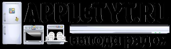 Интернет-магазин APPLETYT.RU: выгода рядом!