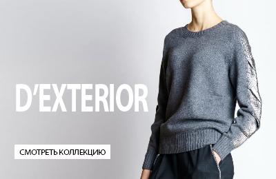 Fashionhere.ru - интернет-магазин модной итальянской брендовой одежды и обуви.
