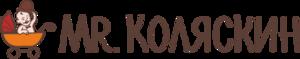 Mr.Коляскин - коляски, кроватки, автокресла