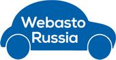 Webasto-Russia.Ru