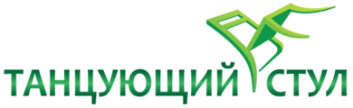 Интернет-магазин ТАНЦУЮЩИЙ СТУЛ