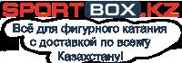 Магазин одежды и коньков для фигурного катания SportBox.kz