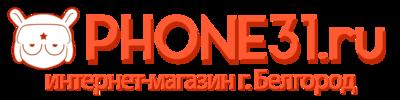 Phone31.ru - фирменный магазин Xiaomi в Белгороде