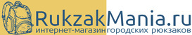 RukzakMania — рюкзаки для города