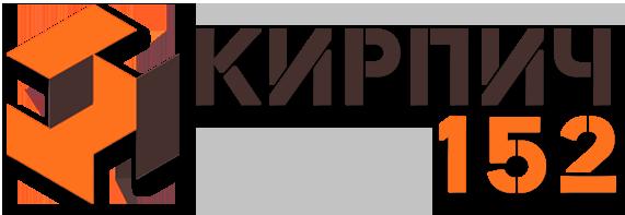 Купить кирпич и блоки с доставкой по Нижегородской области по низким ценам