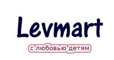 LEVMART.ru