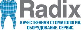 Стоматологическое оборудование и запчасти - Radixtech
