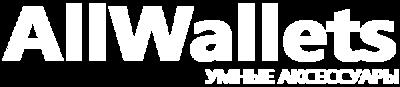 AllWallets - интернет магазин умных аксессуаров