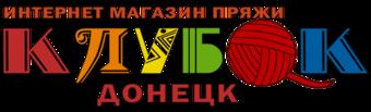 Магазин пряжи Клубок-ОК Донецк
