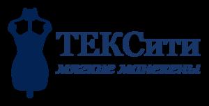 Компания «ТЕКСити»