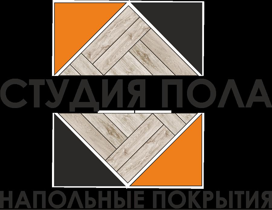 Магазин напольных покрытий и отделочных материалов СТУДИЯ ПОЛА