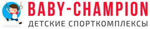 Baby-champion.ru - интернет-магазин детских спортивных комплексов и аксессуаров из дерева от производителя