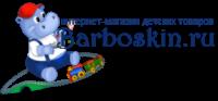 Интернет-магазин детских товаров Barboskin.ru