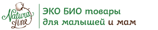 Товары для новорожденных - Natura-line.ru