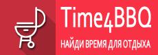 Time4BBQ