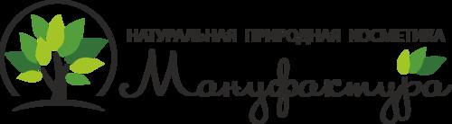 Косметика от бренда Мастерской Олеси Мустаевой/натуральная косметика