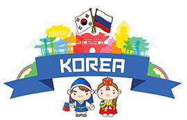 Фирменный магазин корейских товаров