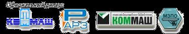 ЗАО Коминвест - официальный дилер