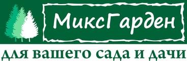 Магазин лучшей Бордюрной Ленты для садоводов и ландшафтных дизайнеров. г. Москва