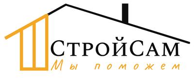 СтройСам