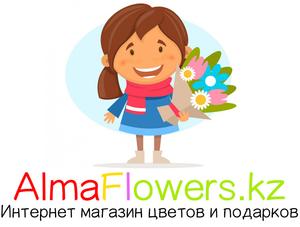 Цветы, букеты и подарки в Алматы с доставкой
