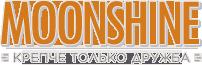 moonshine.com.ua - крепче только дружба