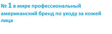 элитная-косметика.рф