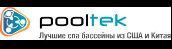 Спа-бассейны Pooltek